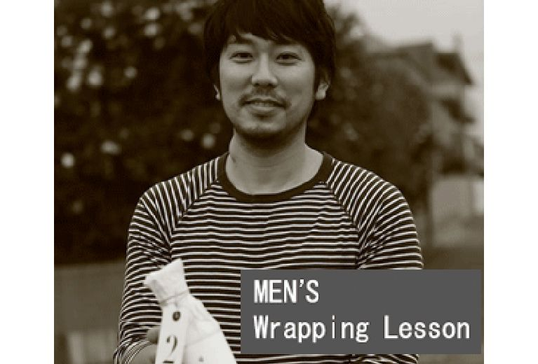 MEN'S Wrapping Lesson